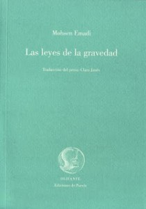 Las leyes de la gravedad