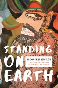 standing_cover